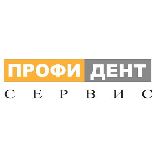 Профидент-Сервис - оборудование для стоматологических клиник в Алматы